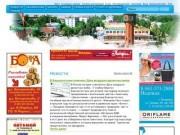 Социально-информационный портал города Белорецка
