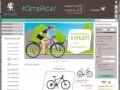 «Велосайт» - интернет-магазин велосипедов