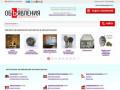 Бесплатные объявления в Архангельске, купить на Авито Архангельск не проще