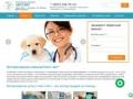 Круглосуточная ветеринарная клиника ветклиника в Одинцово|Ветеринарная помощь