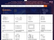 «Элком» - производство и продажа промышленного оборудования: электродвигатели, насосы, частотные преобразователи, низковольтное оборудование, редукторы, сенсорные панели, теплотехника, АСУ ТП (Ростов-на-Дону: +7 (863) 307-68-68)