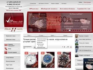 Точные копии швейцарских часов (наручные) известных марок | Купить швейцарские часы недорого