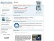 """Завод """"Кристалл"""" в Протвино - Электрощитовое и банковское оборудование"""
