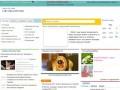 «Наши Поставы» | Информационный портал города Поставы и Поставского района