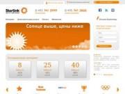 StarLink - центральный интернет провайдер Москвы, подключение к интернету