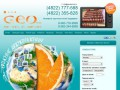 Туристическая фирма «Гео-Тур» — многопрофильная компания в сфере туризма (г. Тверь, б-р Радищева, 50, телефон: 8-965-776-9999)