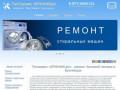 Техсервис Бронницы - Ремонт бытовой техники в Бронницах