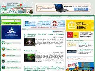 seks-v-dzerzhinske-nizhegorodskaya-obl