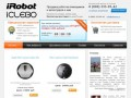Интернет-магазин роботов-пылесосов RoBoom (Россия, Московская область, Москва)