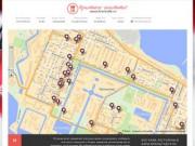 Кронкафе – все рестораны, кафе, бары и пиццерии Кронштадта