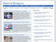 Newsby.org