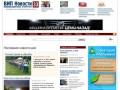 Новости Владимира: информационное агентство