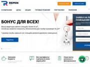 Ремонт квартир в Казани – «Ремин»