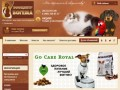 Натуральное питание для кошек Еда для собак Продажа клеток для грызунов