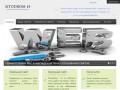Сайт - мастерская по изготовлению сайтов различной степени сложности. На сайте можно получить бесплатную консультацию и помощь по персональным данным. (тел. в Кургане 909-723-1201)