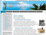 Кадровое агентство НИКА (г. Сочи)