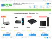 Интернет магазин специализирующийся на продаже смарт тв приставок андроид и smart tv box для телевизора. (Украина, Киевская область, Киев)