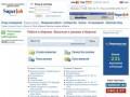 Работа в Мирном на Superjob.ru (вакансии в Мирном)