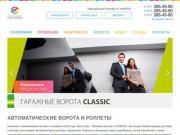 Автоматика для откатных ворот. Закажите онлайн! (Россия, Нижегородская область, Нижний Новгород)