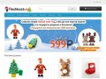 Подарки Ставрополь / Прикольные USB флешки (Россия, Ставропольский край, Ставрополь)