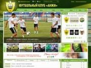 Официальный сайт футбольного клуба «Анжи»