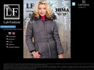 Женские куртки оптом в Москве от производителя