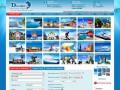 Туристические агентства Северодвинска