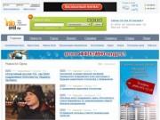 """""""Орел"""" - твой город в интернете (новости Орла)"""