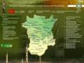 Mirsud-chr.ru — Интернет-портал ``Мировая юстиция Чеченской Республики`` :: mirsud-chr.ru