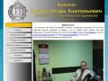 Адвокат Суслин г.Омск