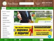 Предлагаем купить массивную доску. Доступные цены. (Россия, Нижегородская область, Нижний Новгород)