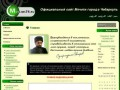 Официальный сайт Мечети города Чебаркуль