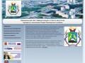Ревда официальный сайт Администрации и Совета депутатов городского поселения Ревда Ловозерского
