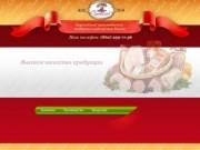 Сочинский Мясокомбинат (Колбасы, сосиски, сардельки, ветчины, рецепты)