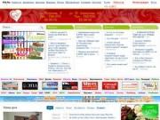 Ykt.Ru - Якутская городская информационно-развлекательная сеть