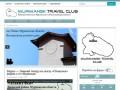 Мурманский Клуб Путешественников | Путешествия по Мурманской области