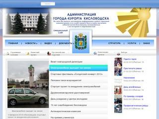 Kislovodsk-kurort.org