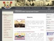 Официальный сайт Смоленского городского Совета