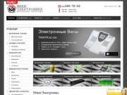 Интернет-магазин МИНИ ЭЛЕКТРОНИКА — проекционные часы, мини калькуляторы, небулайзеры, цифровые настенные часы и иная миниэлектроника.