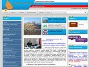 Официальный сайт Администрации Уярского района