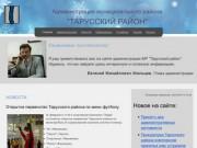 Mo.tarusa.ru