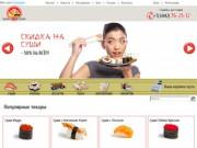 Интернет магазин японской кухни «Sushi-Iz-Hryushi»