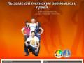 Tuvaktep.ru — Начало