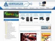 Компаньон продажа компьютеров в Липецке, оргтехники, ноутбуки