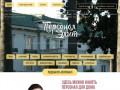 """Кадровое агентство по подбору домашнего персонала в Москве """"Персонал Элит"""""""