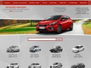 Автореальность Саратов : купить автозапчасти Kиа в Саратове