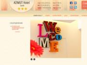«АZIMUT Hotel Sochi» - новый трехзвёздочный отель в Имеретинской низменности