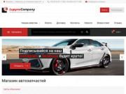 LupynaCompany - интернет-магазин автозапчастей (Украина, Черкасская область, Черкассы)