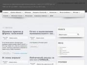 Официальный сайт МБОУ СОШ № 1, г. Муравленко, ЯНАО - Лицензия на образовательную деятельность