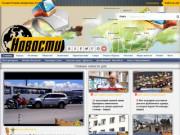 «Новости Крыма»